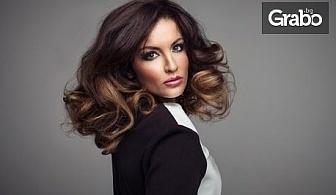 Масажно измиване на коса и оформяне със сешоар - без или със подстригване или терапия