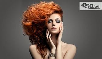 Масажно измиване, маска, изсушаване и бонус - обем в корените с или без Боядисване с професионална боя или Иновативна терапия за коса с 3 масла, от In Heaven Beauty Studio