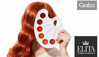 Масажно измиване и оформяне на коса, плюс подстригване или боядисване с боя на клиента