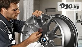 Машинно изправяне на алуминиеви и стоманени джанти до 20 цола, от Сервиз Росони
