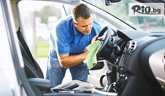 Машинно пране и подсушаване на салона на лек автомобил с 50% отстъпка, от Автомивка Митев