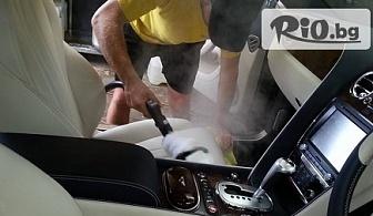 Машинно пране и подсушаване на салона на лек автомобил с 44% отстъпка, от Автомивка Митев