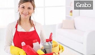 Машинно пране на до 6 седящи места или основно почистване на дом или офис до 100кв.м
