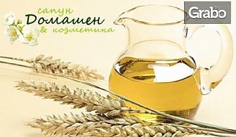 Масло от гроздови семки, плюс масло от пшеничен зародиш - за кожата