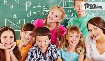 Математическа занималня за ученици! Подготовка по математика за матури от 1 до 7-ми клас, от Детска занималня Букварче