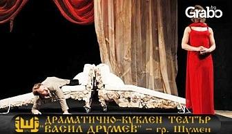 """Мая Бежанска в """"Отворена брачна двойка""""от Дарио Фо и Франка Раме - на 2 Април"""