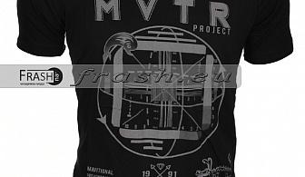 Мъжка Тениска Ft6133