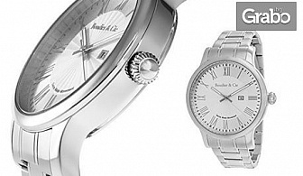 Мъжки часовник Boudier&Cie с верижка от неръждаема стомана и швейцарско кварцово задвижване