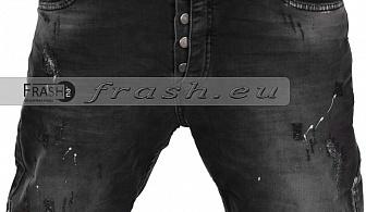 Мъжки Черни Къси Дънки Ft6197