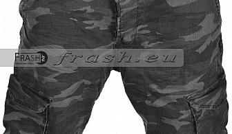 Мъжки маскировачни къси карго панталони Ft6171