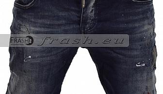 Мъжки сини къси дънки Ft6225