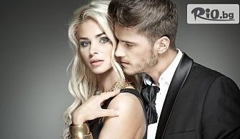 Мъжко или дамско подстригване + измиване и подсушаване, от Салон за красота Вероника