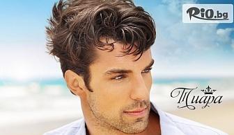 Мъжко подстригване + масаж на скалп с 50% отстъпка, от Салон за красота Тиара
