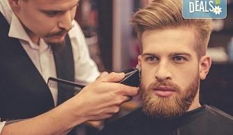 Мъжко подстригване и оформяне на брада и мустаци от професионален Barber в салон за красота Киприте!