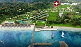 5* Мечтана почивка в Miraggio Thermal Spa Resort, Халкидики