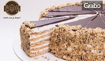 Медена торта с 8 или 14 парчета