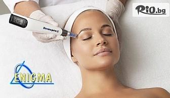 Медицински микронидълинг на лице с колаген, хиалуронова киселина или ботокс ефект с DERMA PEN + бонус: ампула с ДНК комплекс за силна регенерация, от Центрове Енигма