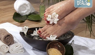 Медицински педикюр за красиви и поддържани крачета в салон за красота Лаура Стайл