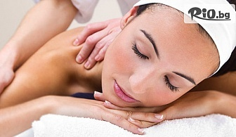 Медицински термо обезболяващ масаж с микс от масла и гел Живокост + релакс зона, от СПА център в хотел Верея