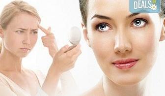 Медицинско почистване на лице с екстракция, козметика на GIGI, D-r Belter, Glori или Resultime и ампула чист хиалурон от Sin Style