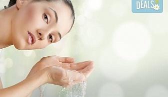 Медицинско почистване на лице, кислороден пилинг, терапия за контрол на порите и маска в салон за красота Алма Морел