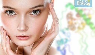 Медицинско почистване на лице с професионална испанска козметика при опитен козметик в Салон за красота Дъга!
