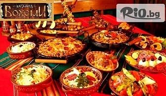 Механа Бохеми ви очаква за вкусно хапване и музика на живо с Живко Яшара и Джиджи с 53% отстъпка само за 6.74лв!