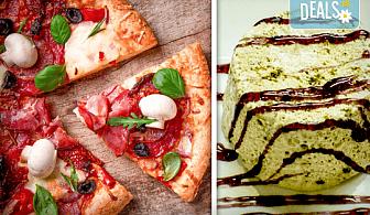 Меню за ДВАМА в Златна круша! ДВЕ пици по избор - големи или малки + ДВА домашни сладоледени десерта със сладко и крокан