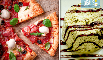 Меню за ДВАМА в Златна круша! ДВЕ пици по избор - големи или малки + ДВА домашни сладоледени десерта със сладко и крокан!