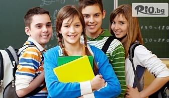 Месечен курс по БЕЛ и Математика за ученици от 7 клас, 32 уч. часа, от Образователен център Студио S