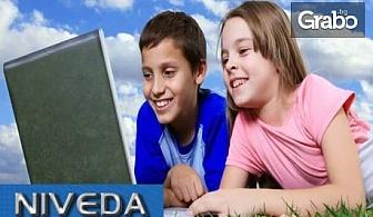 6-месечен онлайн курс по английски език за деца от 5 до 8г