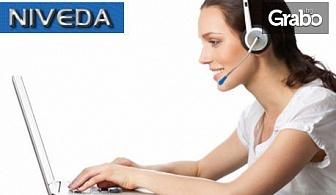 12-месечен онлайн курс по английски език за нива В1 и В2