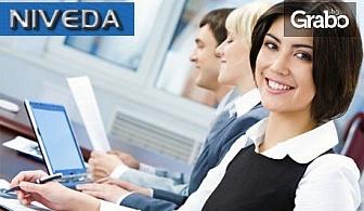 12-месечен онлайн курс по Английски език - ниво А1 и А2