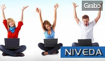 12-месечен онлайн курс по Английски език - ниво В1 и В2