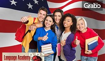 6-месечен онлайн курс по английски език за ниво по избор - А1, А2, В1 или В2