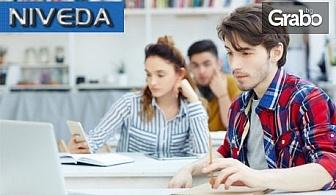 12-месечен онлайн курс по немски език за ниво А2