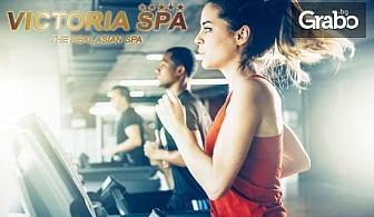 Месечна карта за неограничен брой посещения на фитнес, плюс 1 персонална тренировка с инструктор и 1 групово занимание