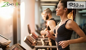 Месечна карта с неограничен брой посещения на фитнес, от Zoe Life Fitness