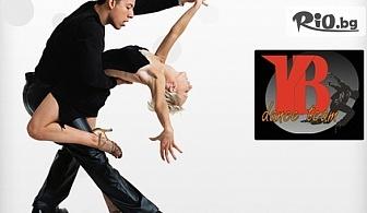Месечна карта за 8 посещения на салса и бачата за начинаещи, от Танцова школа YB Dance Team