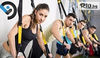 Месечна карта с 8 посещения на спорт по избор, от VISIGN Fitness andamp;Wellness Center