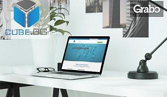 12-месечно онлайн обучение по английски език Learn & Play® във виртуално училище - за нива А1, А2 и В1