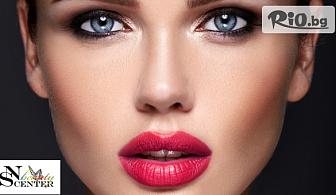 Meso Color Lips терапия за влагане на цвят в устните, от NS Beauty Center
