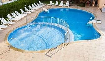 На 100 метра от плажа в Албена на Ол Инклузив за една нощувка в хотел Оазис с открит басейн и безплатни чадър и шезлонги / 08.06.2019 - 21.06.2019