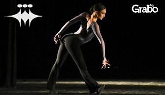 """Международният фестивал """"Антистатик""""за съвременен танц и пърформанс и младите хореографи на Балет Арабеск на 29 Април"""