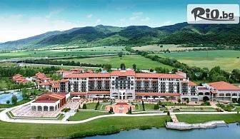 Международният Моцарт Фестивал в Правец! 2 или 3 нощувки със закуски и вечери + Билет за фестивала + SPA Wellness пакет, от RIU Pravets Golf andSPA Resort 4*