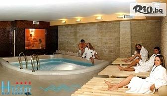 Междусрочна ваканция в Хисаря! Нощувка със закуска + ползване на СПА и басейн, от СПА хотел Хисар 4*