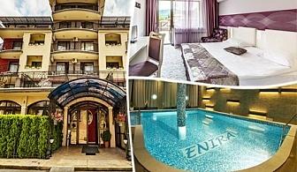 Междусрочна ваканция в хотел Енира**** Велинград! 4 нощувки за двама със закуски и вечери + минерален басейн и СПА пакет