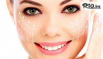 3D Мезо ботокс лифтинг на цяло лице или зона, от NS Beauty Center