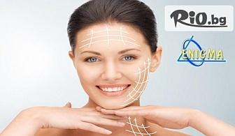 Мезо конци Silhouette Soft! Нов неоперативен и безопасен метод за постигане на лифтинг ефект и ревитализация на кожата против отпуснат контур за 499.90лв, от Центрове Енигма