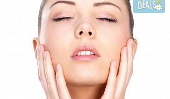 Мезотерапия с дермо ролер, терапия с ампула или маска с висок клас френска козметика Filorga и козметичен масаж в WAVE STUDIO - НДК!
